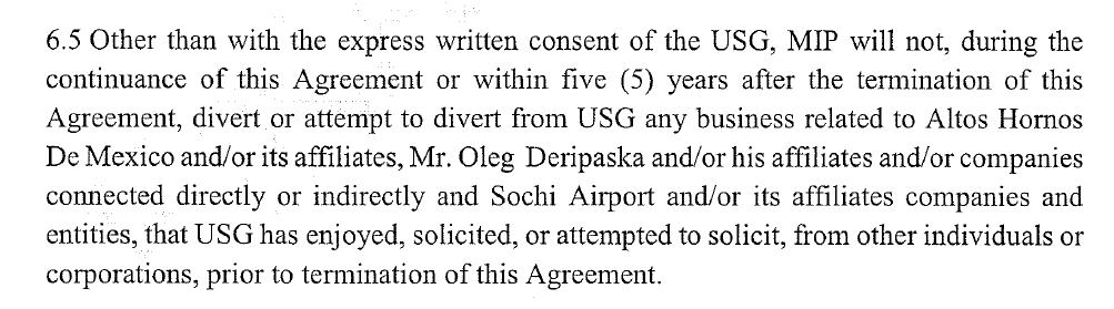 Walter Soriano confidentiality clause